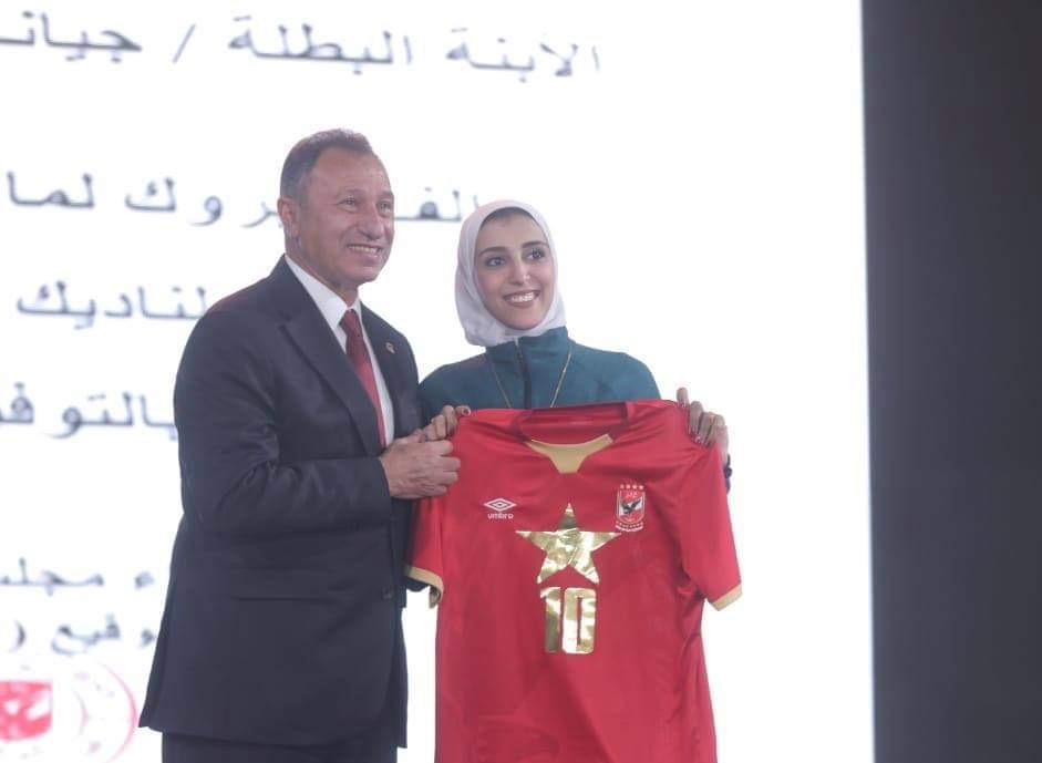 تكريم جيانا فاروق في حفل الأهلي لـ«تدشين النجمة العاشرة»
