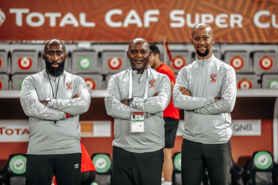 السوبر الإفريقي  تعرّف على برنامج الأهلي اليوم قبل مباراة نهضة بركان