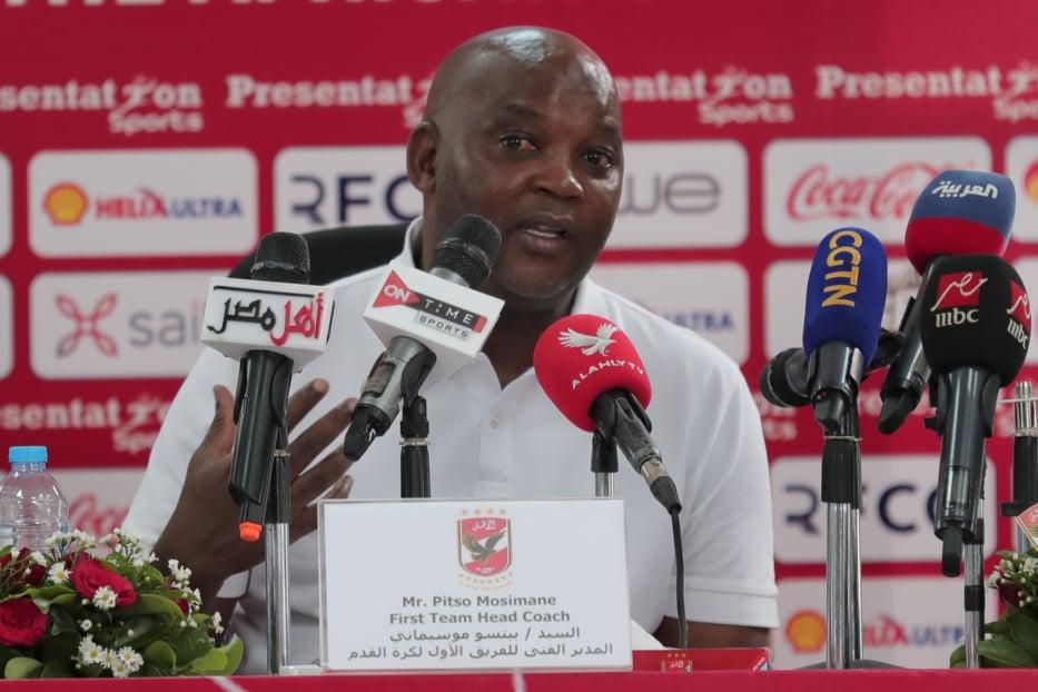 Mosimane: Mon départ de Sun Downs n'a pas été facile ... mais l'entrainement d'Al-Ahly était mon rêve