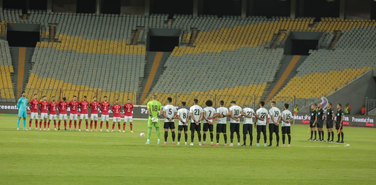 السوبر المصري| دقيقة حداد وشارة سوداء في مباراة الأهلي والطلائع