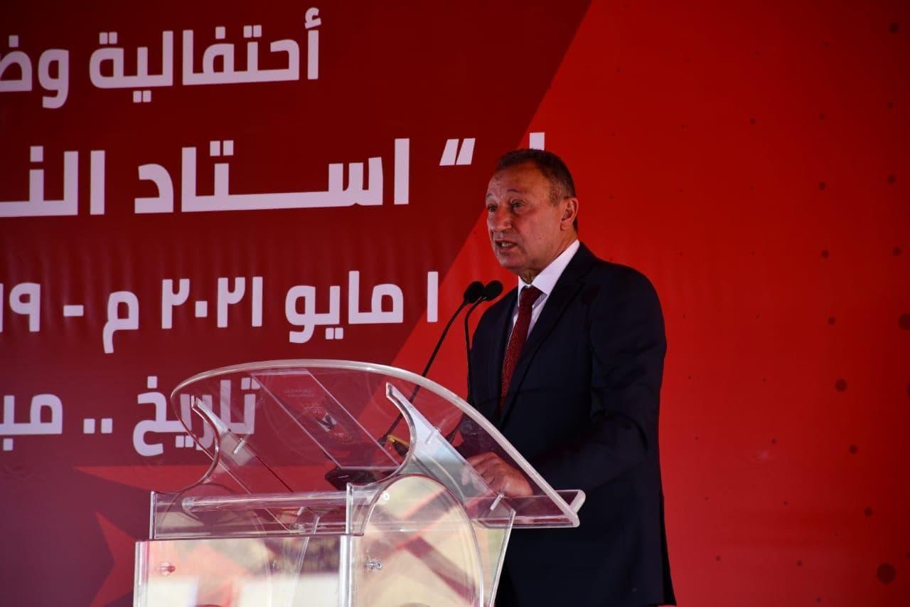 محمود الخطيب - استاد النادي الأهلي