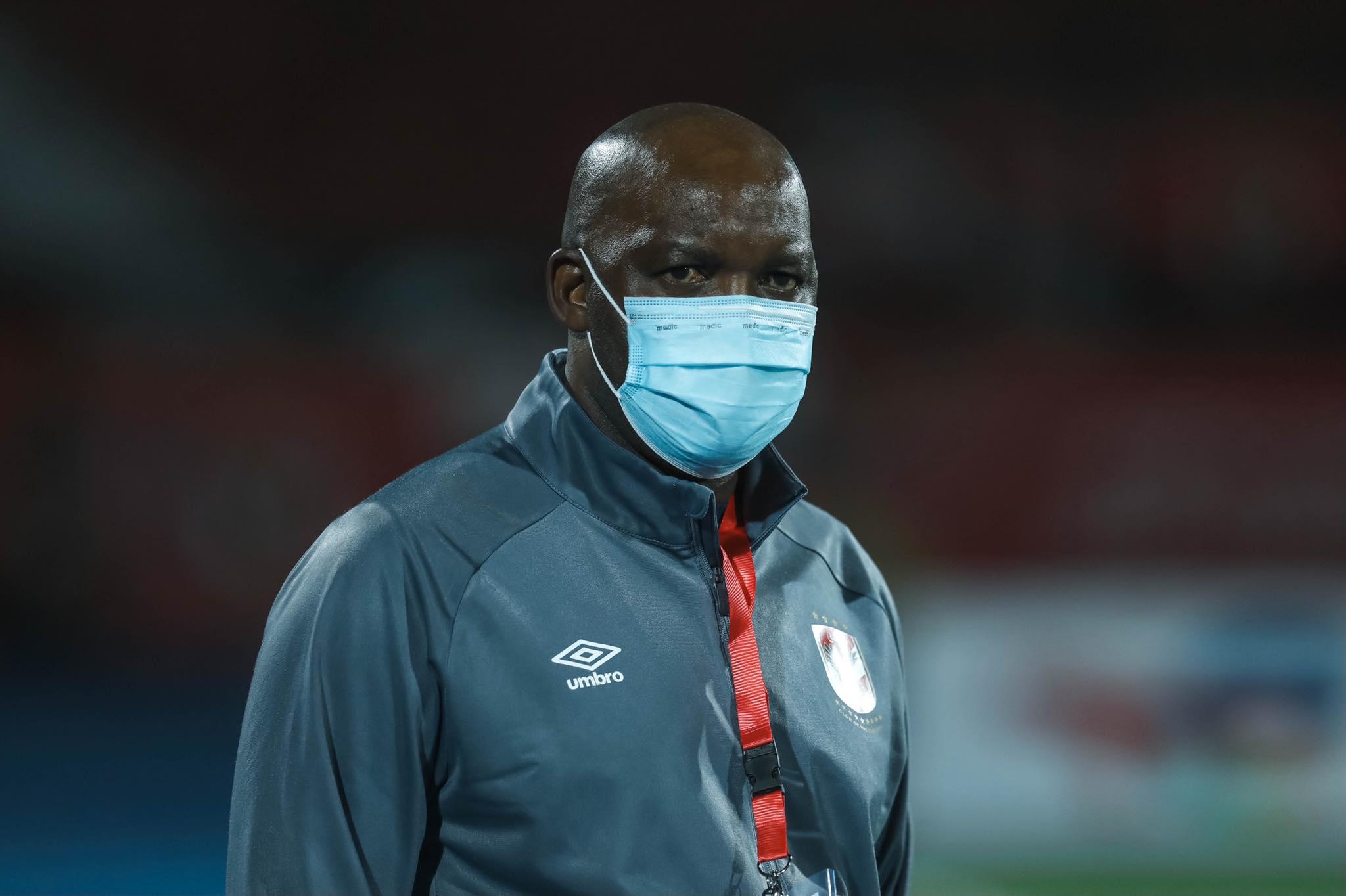 دوري أبطال إفريقيا| موسيماني يعلن تشكيل الأهلي لمباراة الترجي التونسي