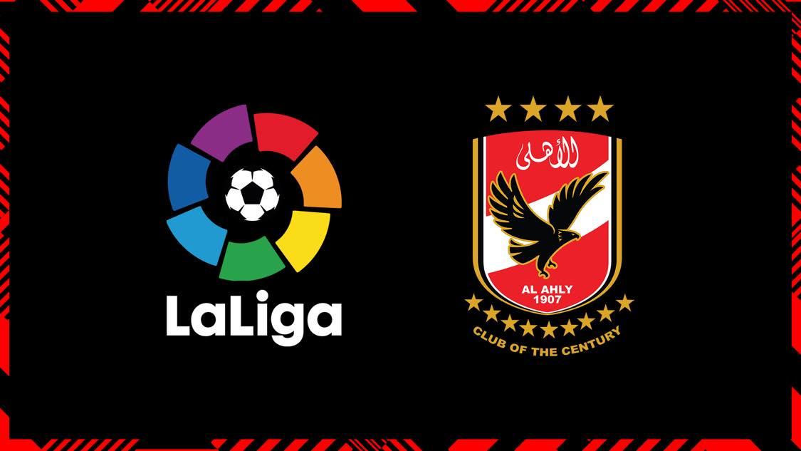 الأهلي يعلن التعاون مع «لاليجا» لدعم مستقبل كرة القدم من خلال التعليم