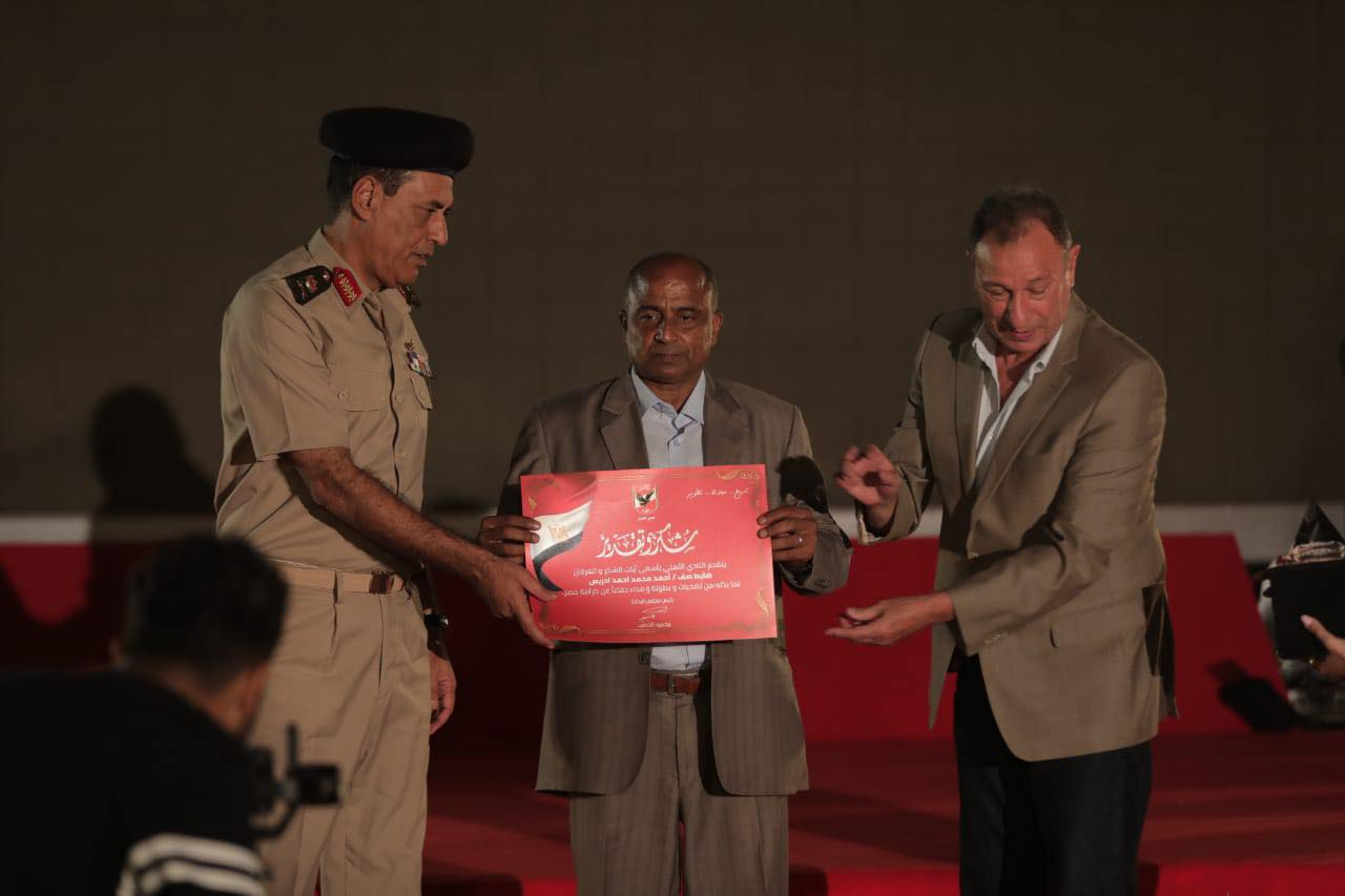 تكريم اسم الراحل «أحمد إدريس» في احتفالية الأهلي بذكرى انتصار أكتوبر المجيد