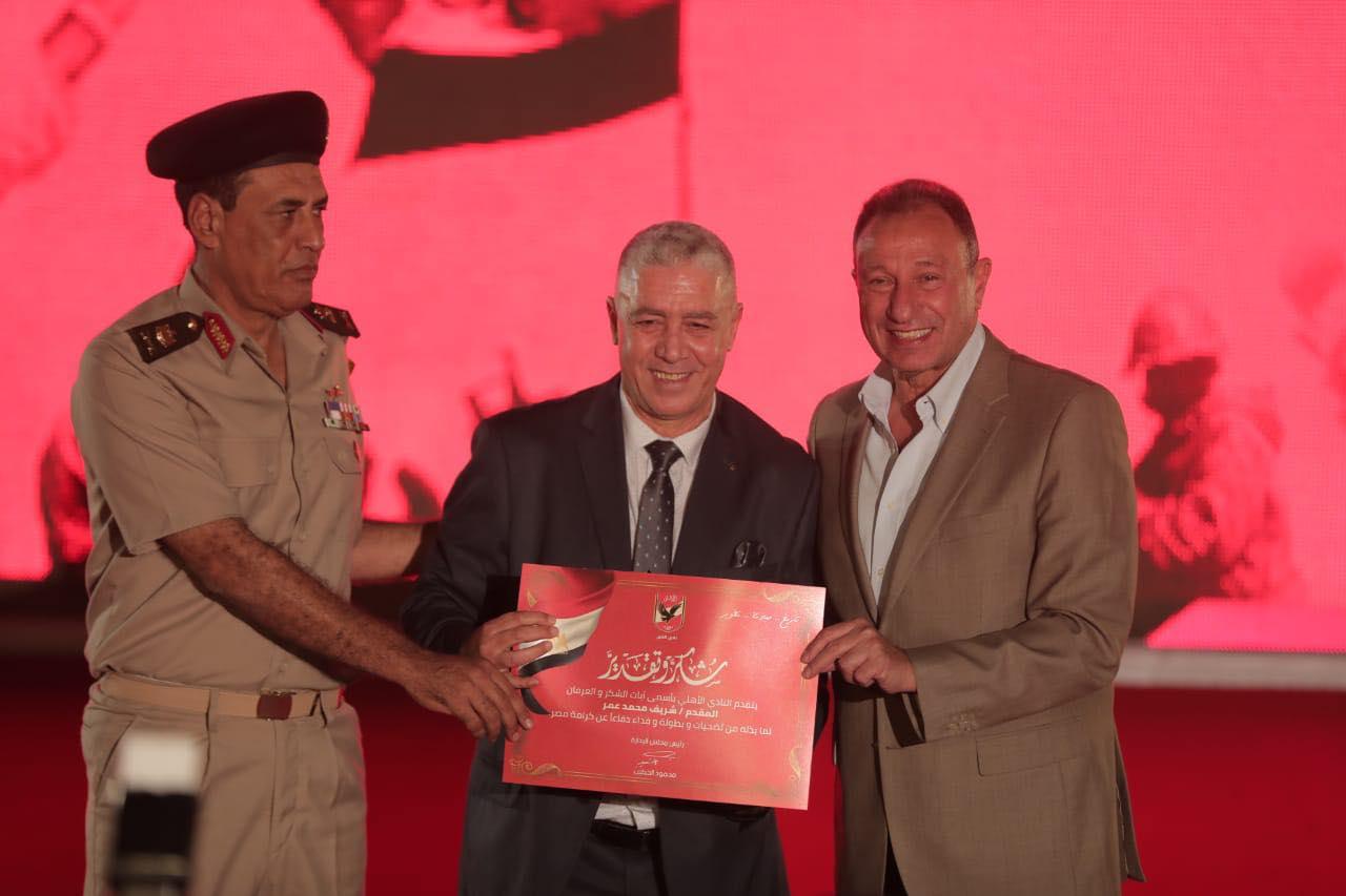 تكريم اسم الراحل المقدم «شريف محمد عمر» في احتفالية الأهلي بذكرى انتصارات أكتوبر