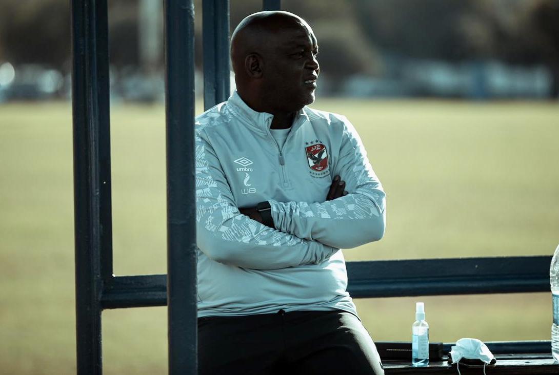 دوري أبطال إفريقيا| موسيماني يتحدث عن مواجهة صن داونز وتفاصيل جلسته مع اللاعبين