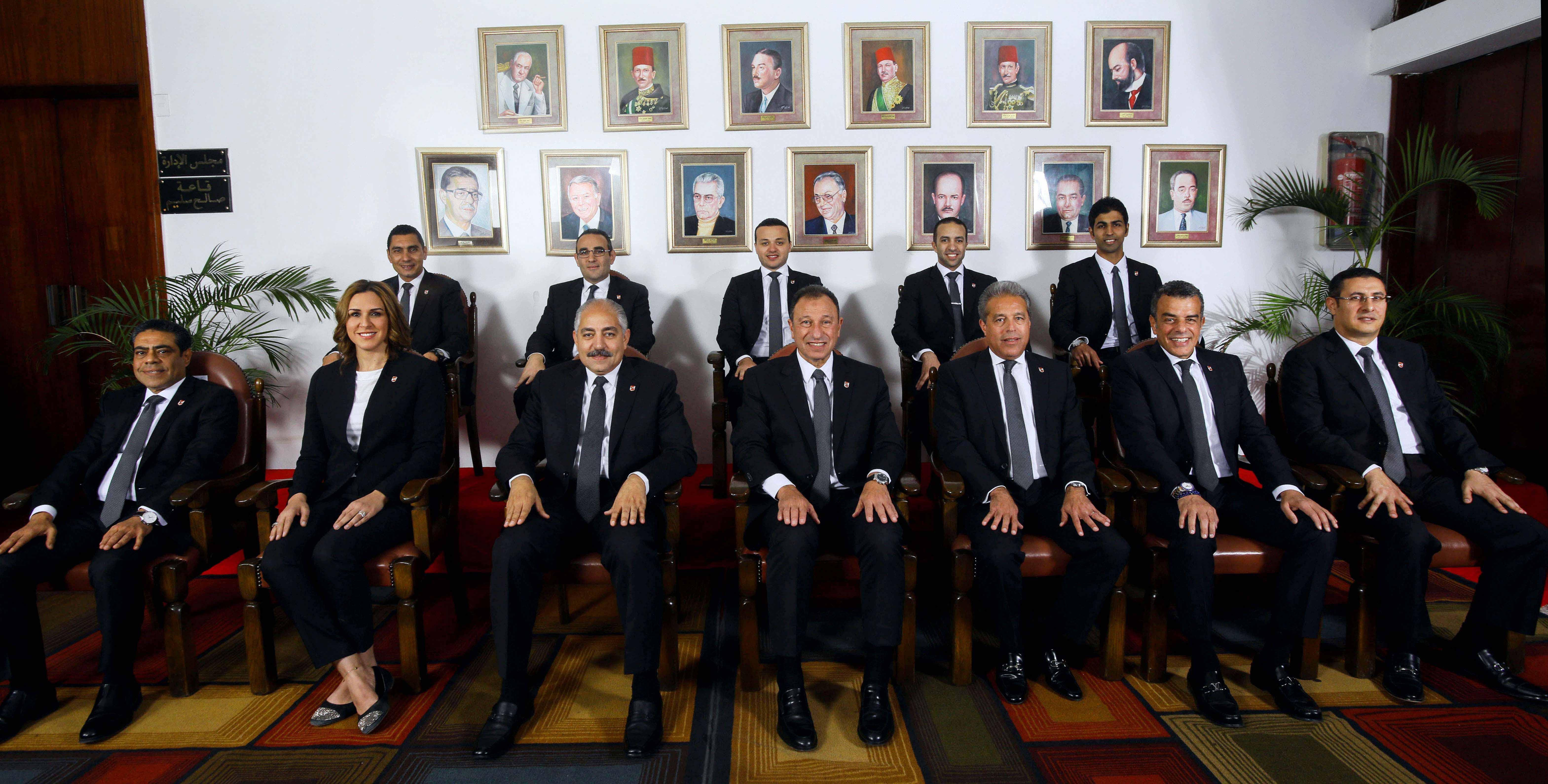 اجتماع مجلس الإدارة