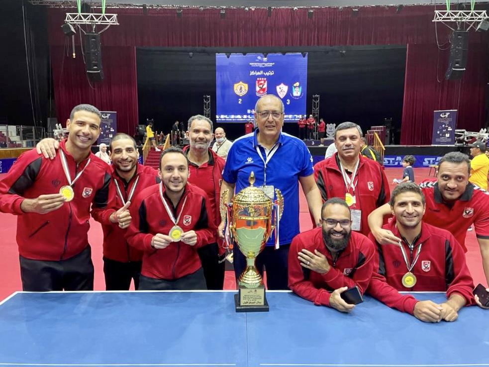 تنس طاولة الأهلي| بعثة فريق الرجال تصل إلى القاهرة غدًا بعد التتويج بالبطولة العربية