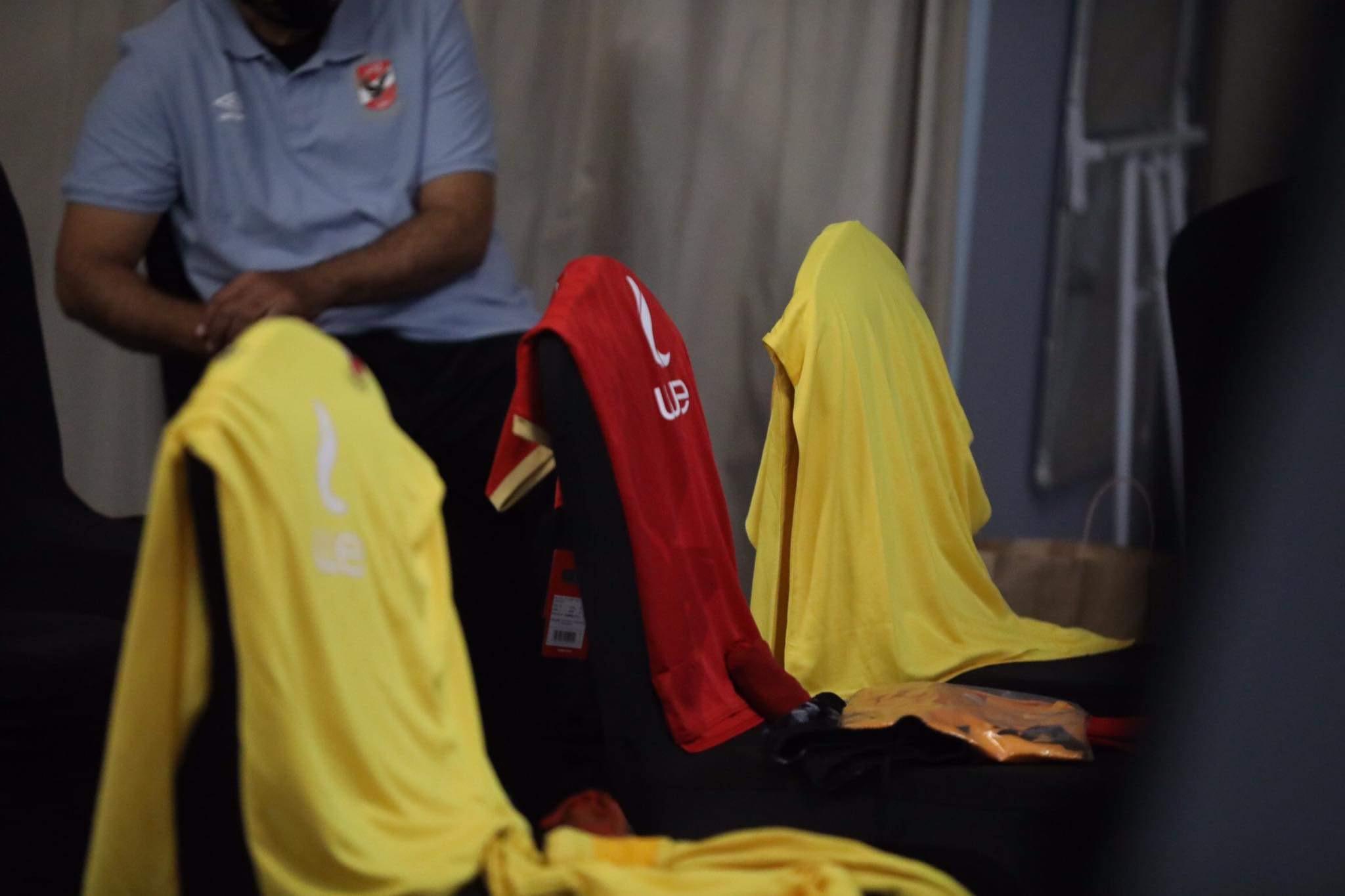 الأهلي في المونديال| الشناوي يرتدي الطاقم الأصفر كاملًا أمام «البايرن» غدًا