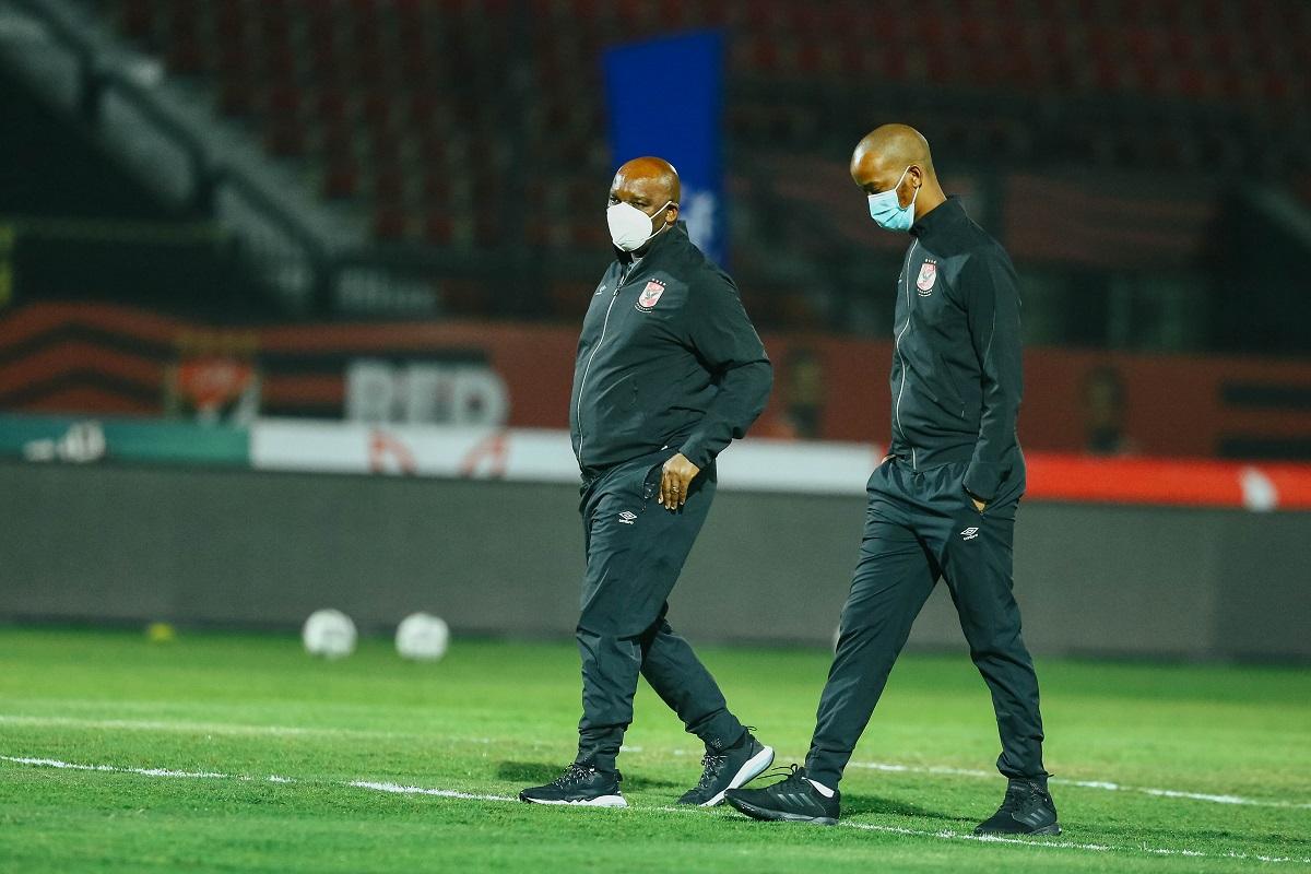 تفقد الملعب - موسيماني