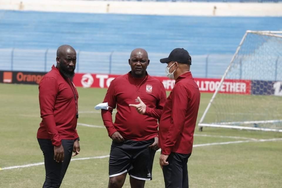 دوري أبطال إفريقيا| موسيماني يعاين ملعب الجوهرة الزرقاء قبل مران الأهلي