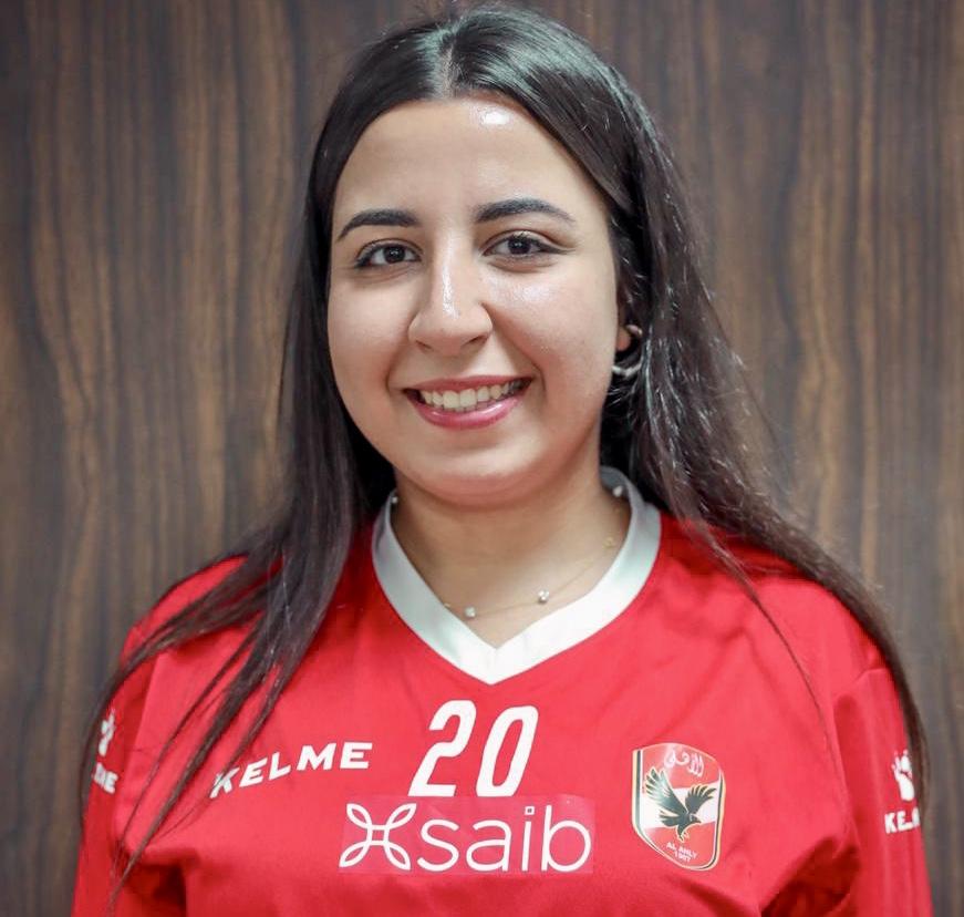 هانيا خالد عبد الله