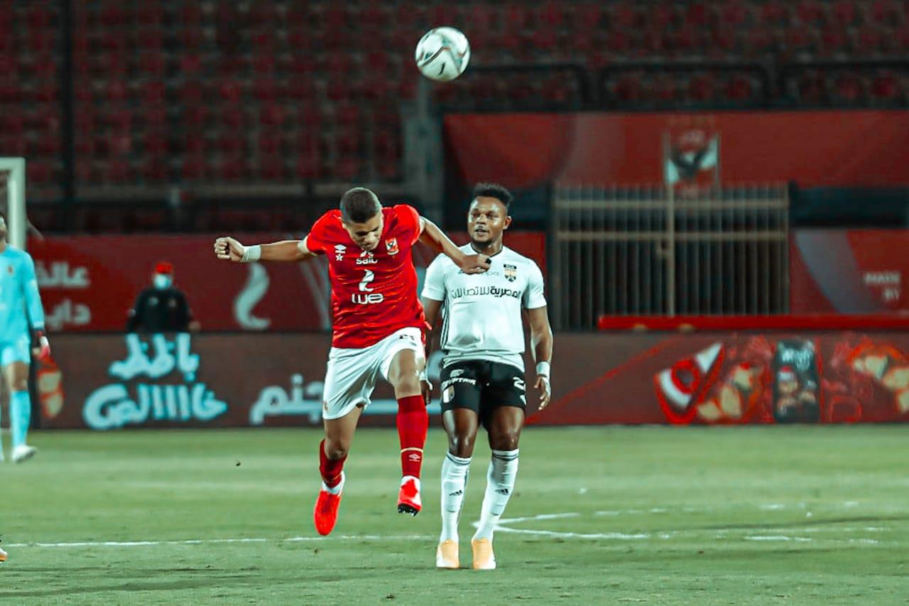 سعد سمير - الأهلي والجونة