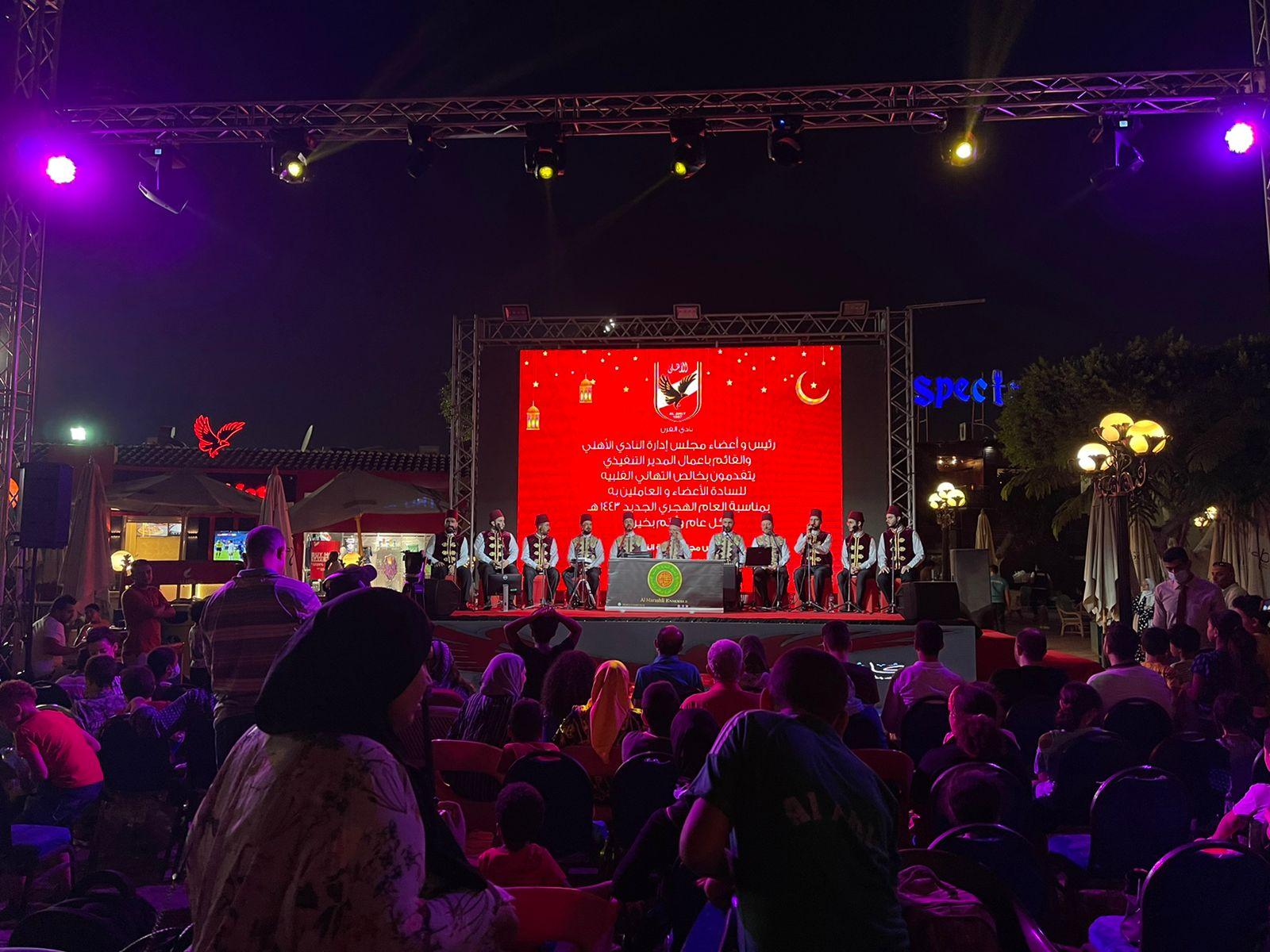 إقبال كبير من أعضاء الأهلي على حفل «المرعشلي للإنشاد الديني» بمقر الجزيرة
