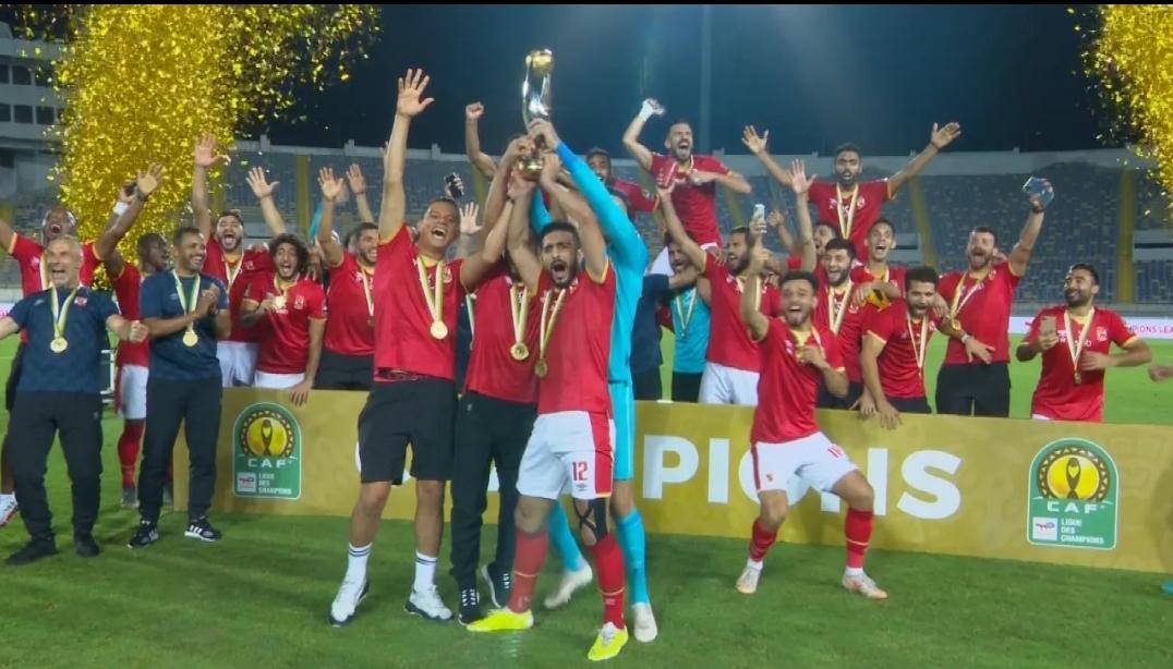 احتفال كأس افريقيا النجمة العاشرة