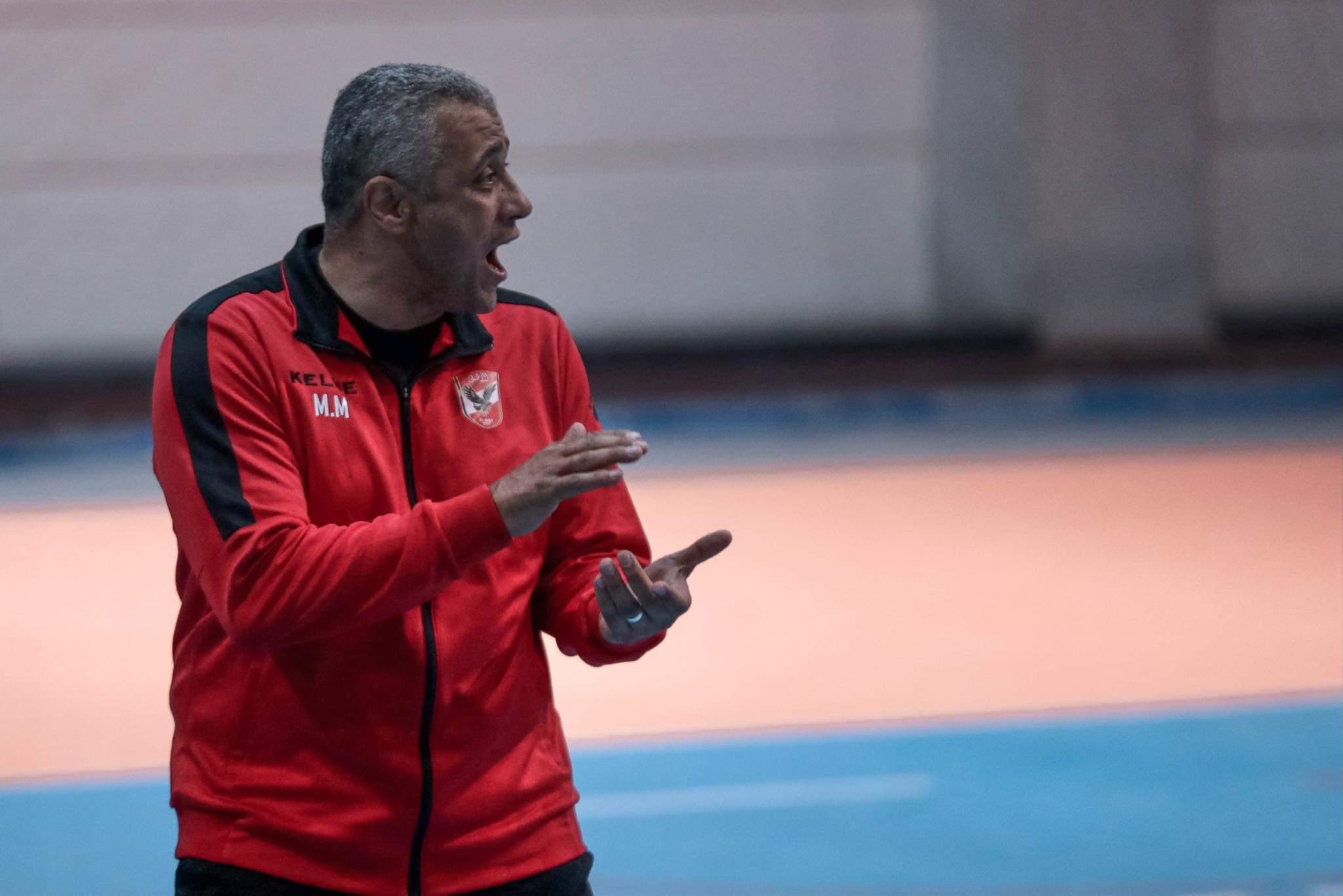 محمد مصيلحي