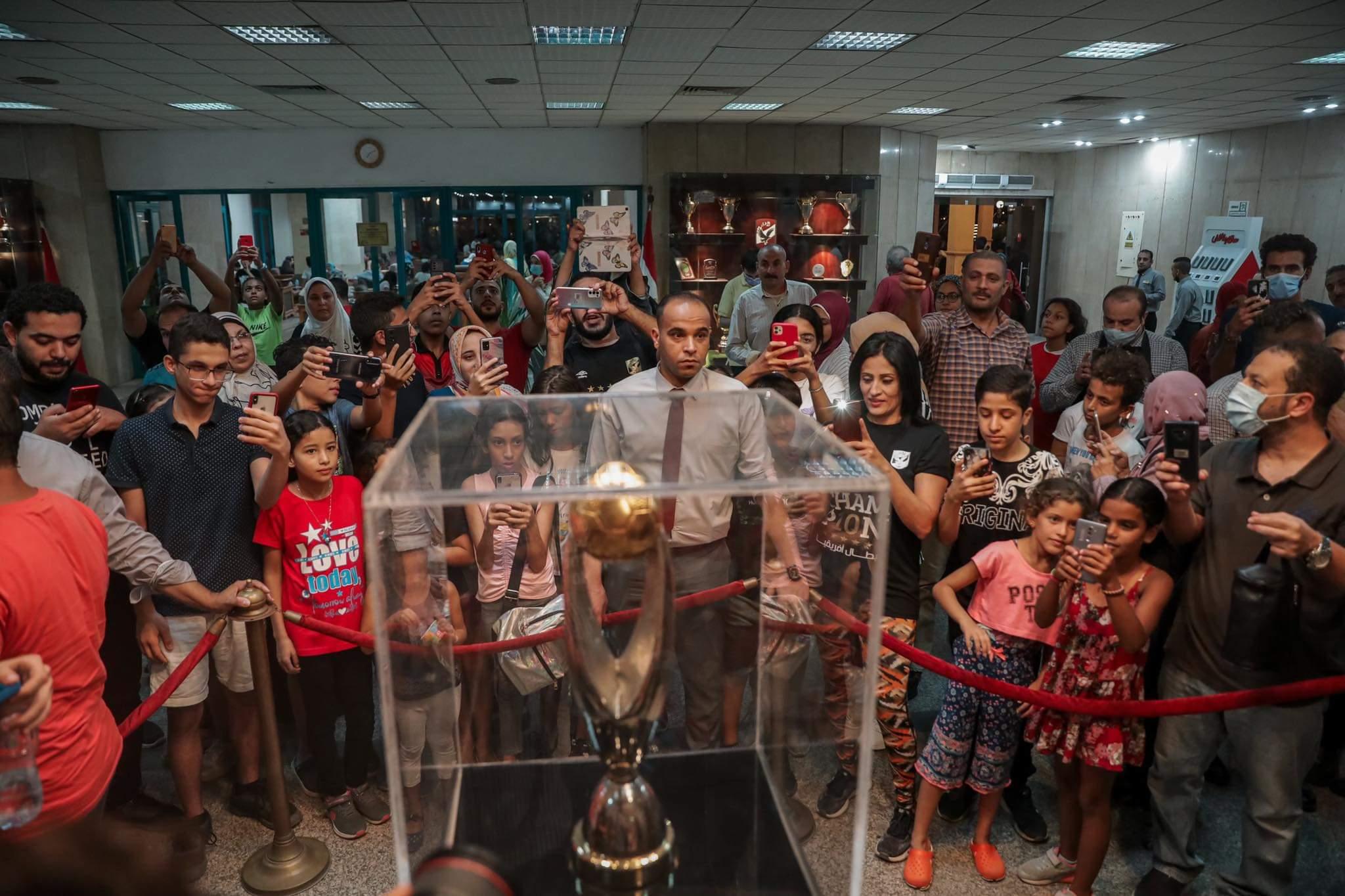 كأس إفريقيا في مدينة نصر