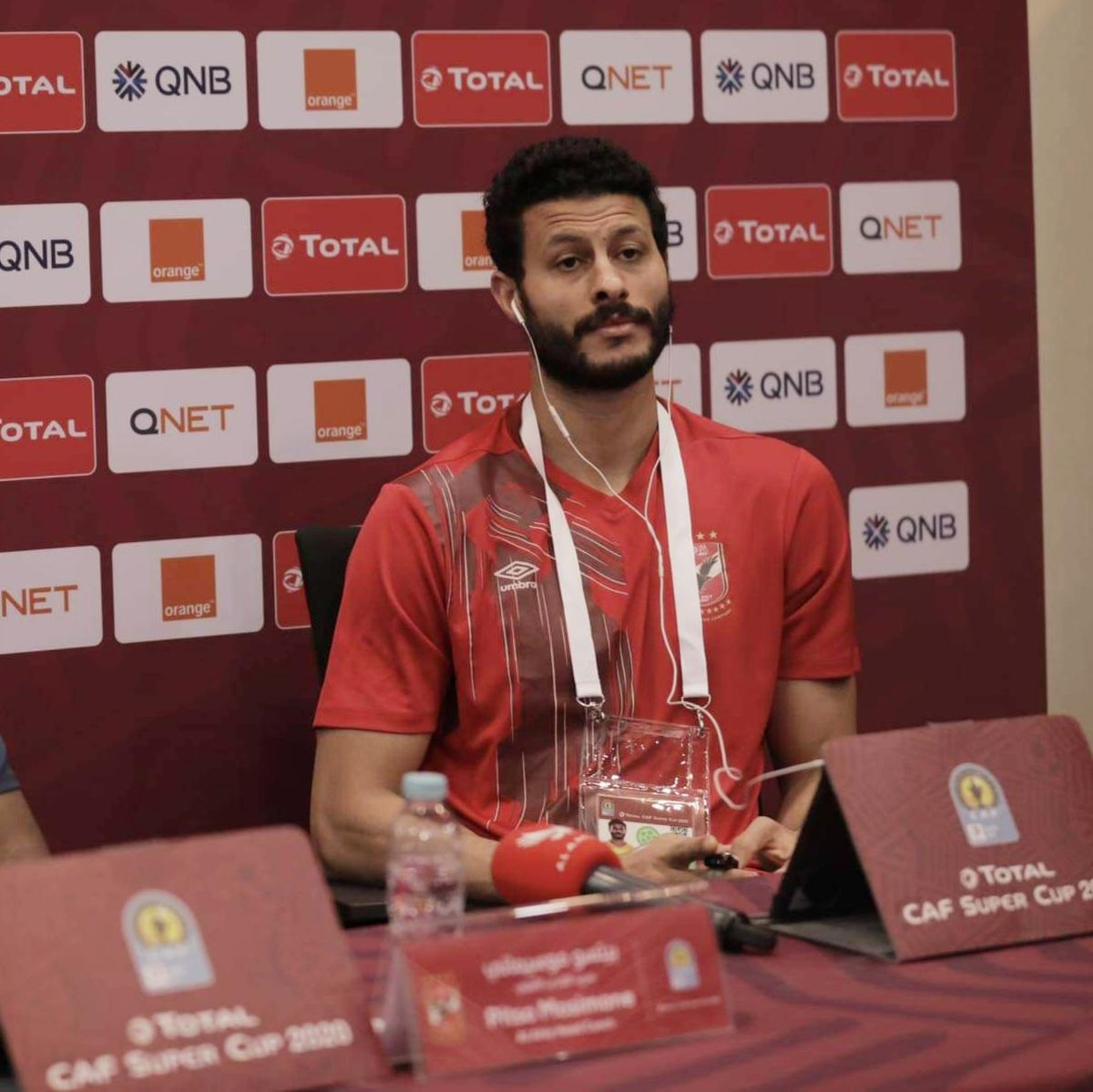 محمد الشناوي - المؤتمر الصحفي
